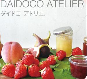 DAIDOCO画像