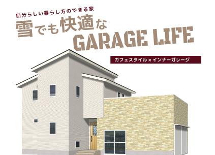 【10/16-31開催】はれまち土橋 完成現場見学会